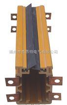 DHG-4-35/140A无锡4极防尘型管式滑触线厂家直供国际品质