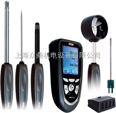 kimo多功能测量仪