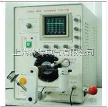 DS-702电枢检验仪