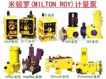 P756-398TI美国原装进口米顿罗自动调节电磁隔膜计量加药泵,美国米顿罗进口带信号加药泵