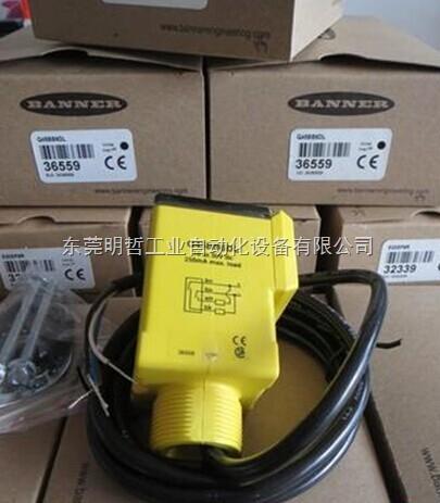 美国邦纳中国渠道,BANNER视觉传感器