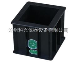 100×100×100mm100方混凝土抗压塑料试模,混凝土搅拌站常用塑料试模