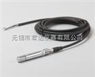 HMP60维萨拉INTERCAP 温湿度变送器探头