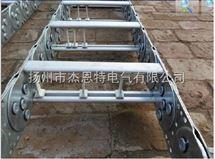 江蘇TL250型鋼制拖鏈