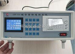 SSWY-910型低价供应碱含量快速测定仪