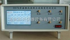 SW-F6型非接触式混凝土收缩变形测定仪