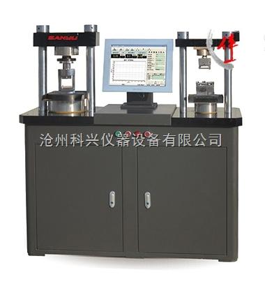 一体式水泥抗折抗压恒应力试验机
