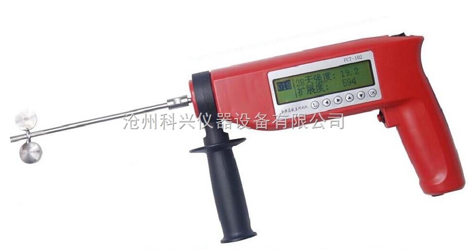 FCT102型新拌混凝土测试仪使用说明书