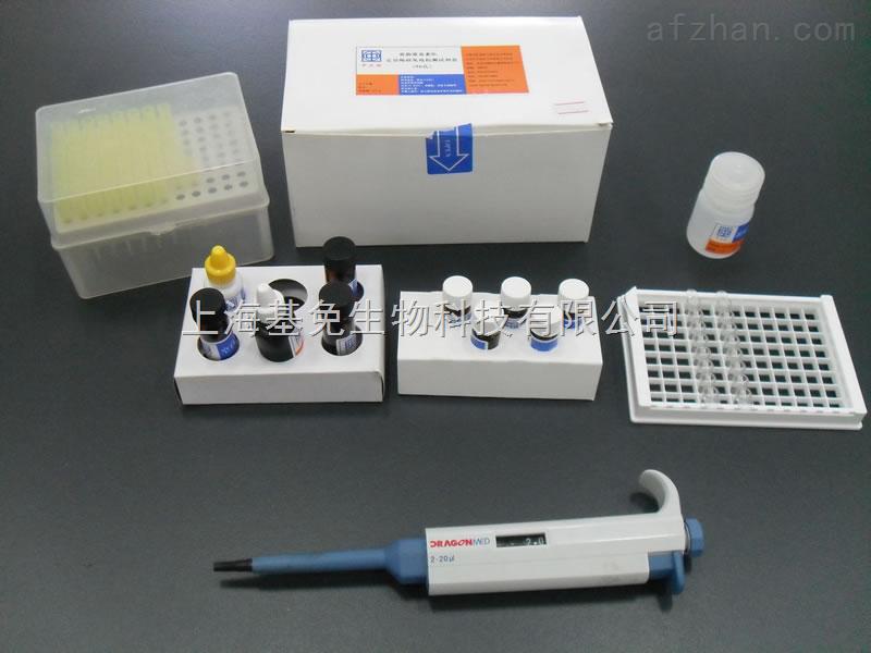 小鼠糖蛋白130(gp130)ELISA试剂盒