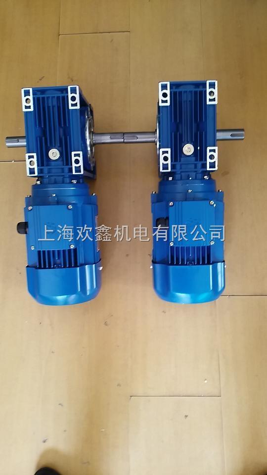 南通雙軸RV渦輪減速電機質量可靠