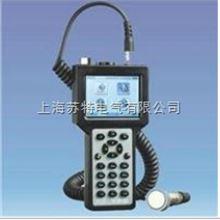 VIB-35数据采集器(企业网络版设备巡检仪