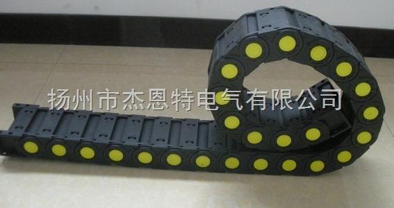 拖链,尼龙拖链,工程拖链,坦克链,塑料拖链带黄扣加强型,厂家直供