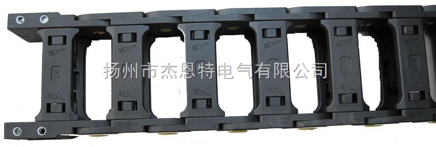 数控机床工程塑料拖链,电缆坦克链,加强型尼龙拖链,专业厂家制造