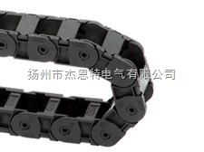 塑料坦克链内高45系列工程塑料拖链,活动线槽电缆保护链,厂家直供