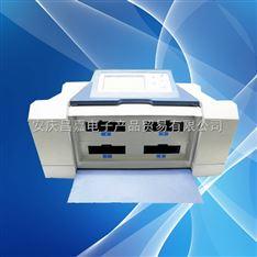 农药残毒快速检测仪GDYN-1192SC(192通道)下限: 0.1~3.0mg/kg