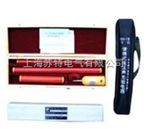 GD-110KV高压声光验电器;测电器