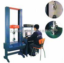 QJ211手机平板玻璃质量检测仪