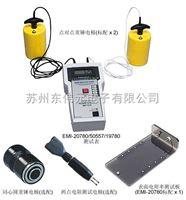 DESCO重錘式電阻測試