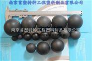 南京首塑研发生产特种塑料复合压裂球