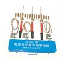 JDX-HW1天津电缆分支箱接地线
