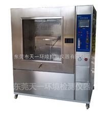 江苏防水3-4级箱式淋雨试验箱