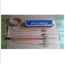 ST电缆分支箱接电线