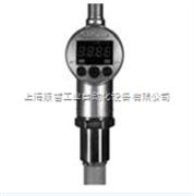 全国热销进口产品贺德克液位传感器