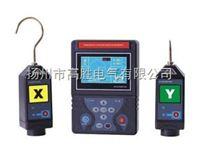 GSWHX-Y语音报警无线高压核相仪