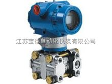 BDE-1151/3351HP差压变送器