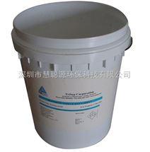 Triclean210反渗透膜清洗剂