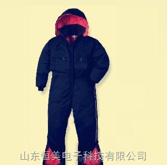 超低温防护服