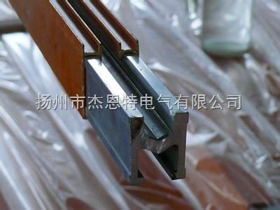 单极铜滑触线