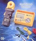 台湾泰仕TES-1700 接地电阻测试仪