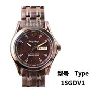 手表式近电报警器1SGDV1