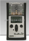 GasBadge® PlusGB Plus气体检测仪,