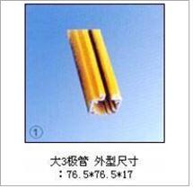 大3极管式滑触线