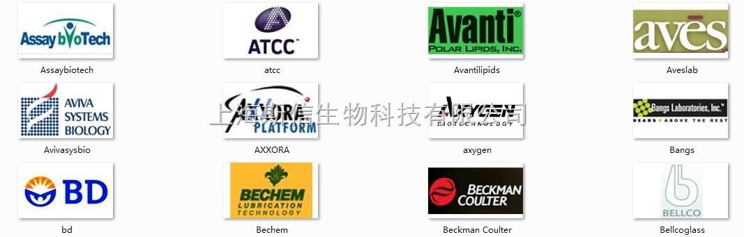 上海斯信生物科技有限公司