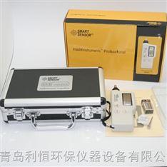 AR63A数字式测振仪