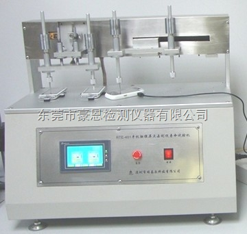 電容屏點擊劃線測試儀