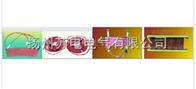 揚州丝瓜污版app下载新型焊接、予熱、扭處理裝備