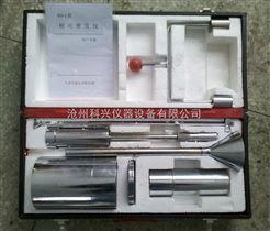 XD-1型土壤相对密度仪(手动)