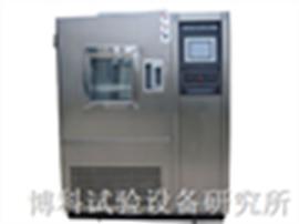 GDW-080高低溫試驗箱