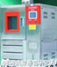 GDWJ-025高低溫交變試驗箱