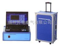 SDPX-1頻響法繞組變形測試儀