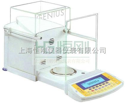 化学行业产电子分析天平