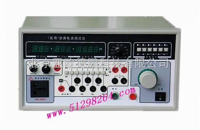 dp2672e单相(医用)泄漏电流测试仪