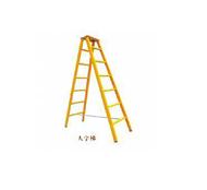 ST批发供应绝缘梯 电工梯子 电工梯