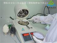 锂电池电解液水分仪(全自动)