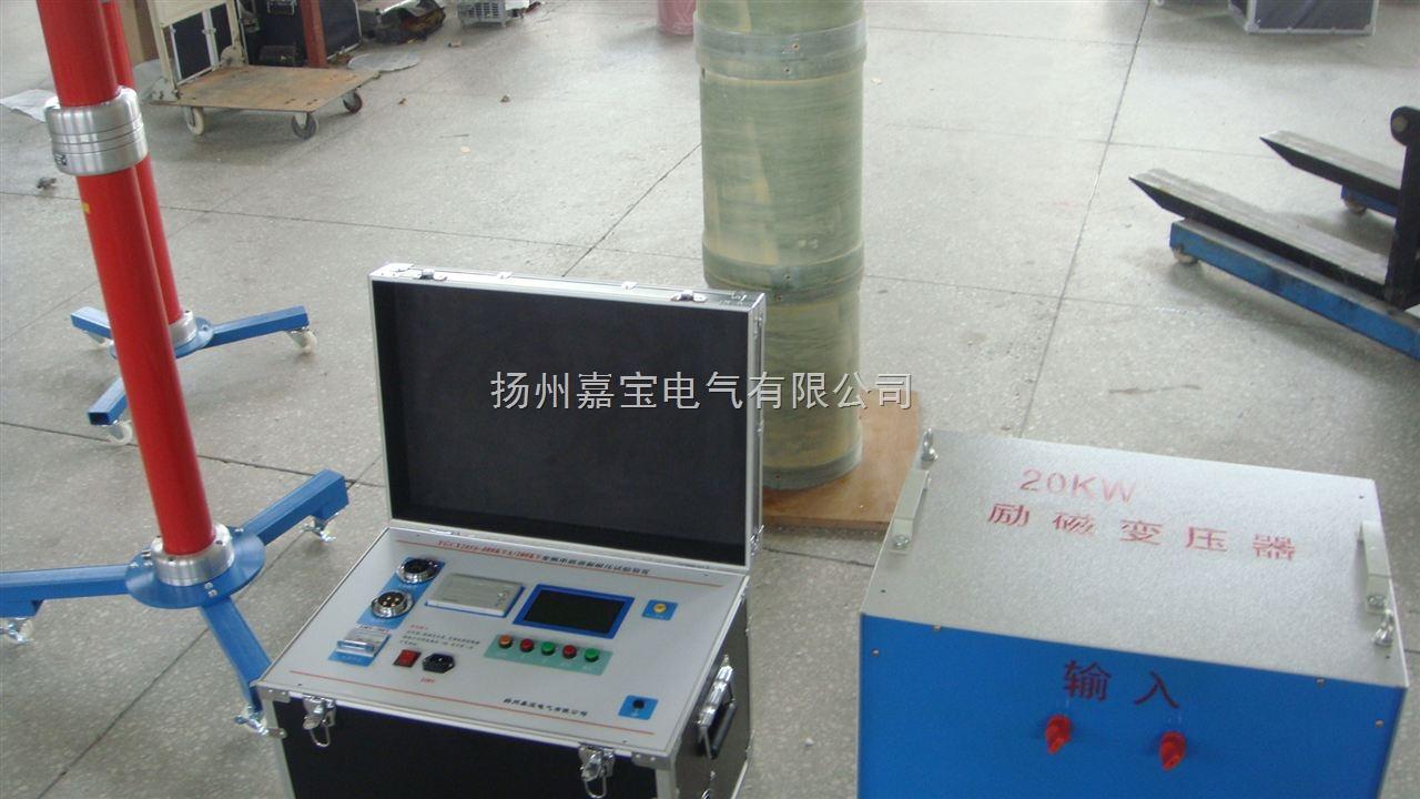 240KVA/100KV变频串联谐振耐压试验成套装置