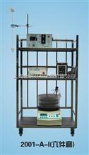 2001-A-I型自动液相色谱分离层析仪
